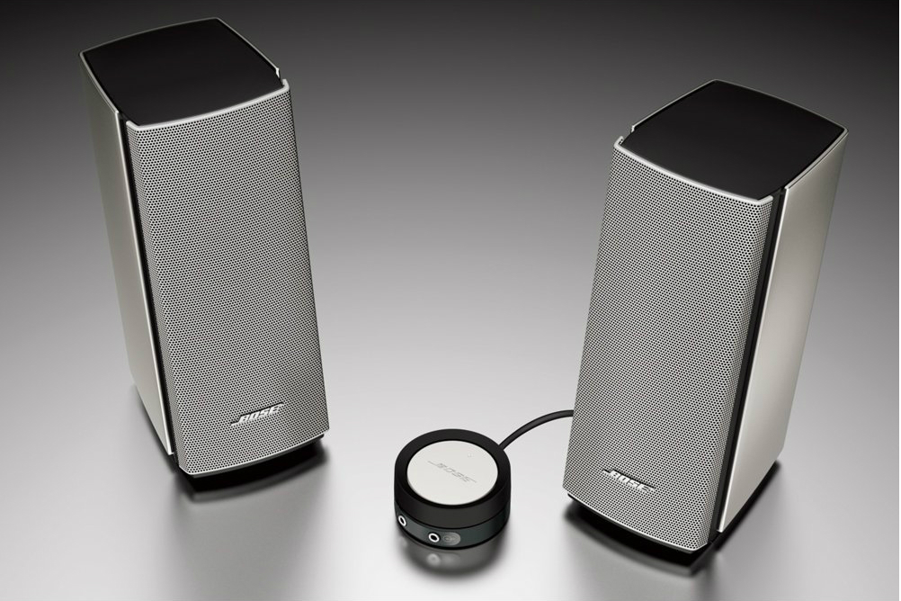 Bose Companion 20 price