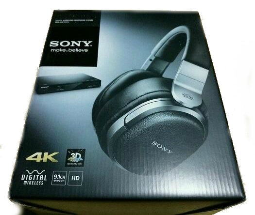 Sony MDR-HW700DS packaging