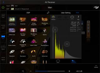 Yamaha AV Controller App 3